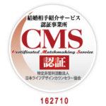 CMSマーク